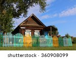 Old Wooden House With An...