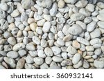 white stone wall texture   Shutterstock . vector #360932141