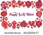 decorative border with stylized ... | Shutterstock .eps vector #361005617