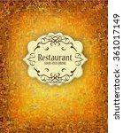 restaurant menu on old texture | Shutterstock .eps vector #361017149