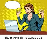 happy business woman with laptop | Shutterstock .eps vector #361028801