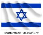 israel flag | Shutterstock . vector #361034879