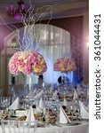 table setting at a luxury... | Shutterstock . vector #361044431