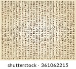 Vector Illustration Of Egyptia...