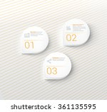 hatch raster textured menu... | Shutterstock .eps vector #361135595