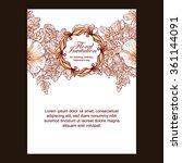 romantic invitation. wedding ... | Shutterstock .eps vector #361144091