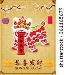 vintage chinese new year poster ... | Shutterstock .eps vector #361165679