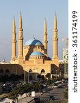 Small photo of The Al Amine Mosque in Downtown Beirut