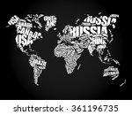 world map in typography word... | Shutterstock .eps vector #361196735