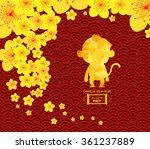 chinese new year template... | Shutterstock . vector #361237889