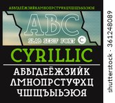 slab serif font. bold face....   Shutterstock .eps vector #361248089