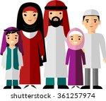 vector colorful illustration... | Shutterstock .eps vector #361257974