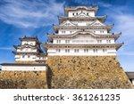 Himeji Castle, Japan. - stock photo