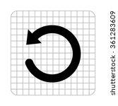 undo symbol    black vector icon | Shutterstock .eps vector #361283609