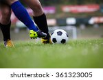 soccer player | Shutterstock . vector #361323005