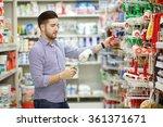 hardware store | Shutterstock . vector #361371671