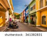 February 20  2015  Phuket Town...