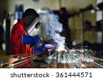 industrial worker at the... | Shutterstock . vector #361444571