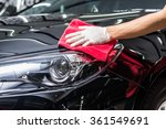 car detailing series   worker... | Shutterstock . vector #361549691
