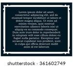 border frame line deco vector... | Shutterstock .eps vector #361602749