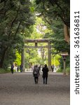 Small photo of TOKYO, JAPAN - NOVEMBER 12, 2015: Yoyogi Park near the Meiji Shrine in Shibuya, Tokyo. This Shinto shrine is dedicated to the deified spirits of Emperor Meiji and his wife, Empress Shoken.