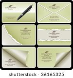 business card set 9 | Shutterstock .eps vector #36165325