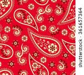 paisley seamless pattern.... | Shutterstock .eps vector #361657364