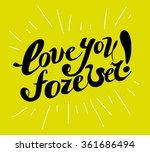 hand written vector text... | Shutterstock .eps vector #361686494