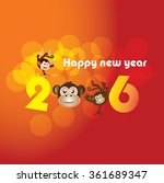 monkey with happy new year...   Shutterstock .eps vector #361689347