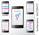 simple dating mobile... | Shutterstock .eps vector #361709477