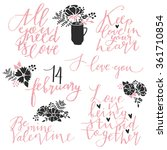 valentines day lettering... | Shutterstock .eps vector #361710854