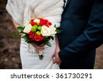 wedding bouquet at hand of... | Shutterstock . vector #361730291