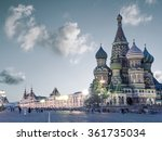 Saint Basil Cathedral On Red...