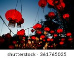 Festive Hanging Lanterns