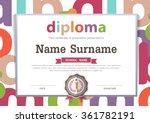 preschool kids diploma...   Shutterstock .eps vector #361782191