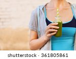 woman drinking vegetable... | Shutterstock . vector #361805861