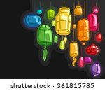 Illustration Of Colorful...