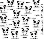 cute panda vector. panda baby   Shutterstock .eps vector #361837511