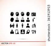 business man icons | Shutterstock .eps vector #361913915
