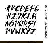 handwritten calligraphic black... | Shutterstock .eps vector #361915205