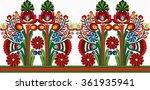 hungarian folk art | Shutterstock .eps vector #361935941