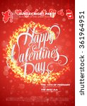 vector valentine's day party... | Shutterstock .eps vector #361964951