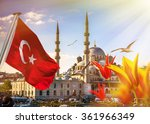 istanbul the capital of turkey  ... | Shutterstock . vector #361966349
