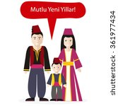 turks people congratulations... | Shutterstock . vector #361977434