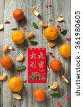 Mandarin Oranges And Chinese...