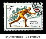 ussr   circa 1976  a stamp...   Shutterstock . vector #36198505
