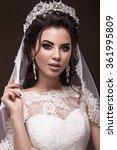 beautiful brunette girl in the... | Shutterstock . vector #361995809