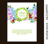 invitation with floral... | Shutterstock .eps vector #362100995