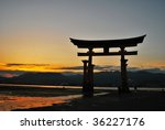 torii gate of a temple listed... | Shutterstock . vector #36227176