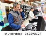 mechanic in car repair shop... | Shutterstock . vector #362290124